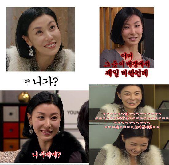 '욕망의 불꽃' 성현아, 손담비 이어 '업신퀸' 등극