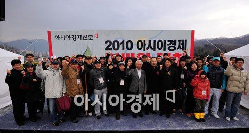 """[2010연비왕]대회 개막 """"최강 친환경 운전자 가려요"""""""