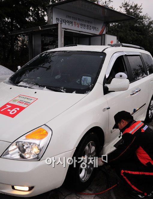 """[2010연비왕]""""타이어마모-공기압상태 유의해야"""""""