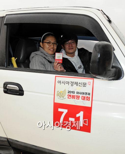 [2010연비왕]운전 노하우는 기본, 안전 운행까지