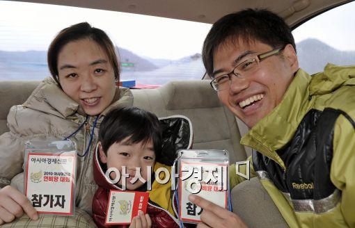 [포토]가족과 함께 즐거운 연비왕