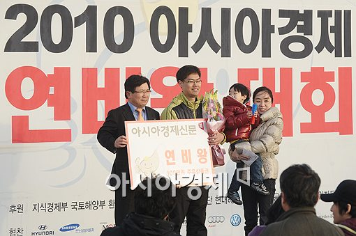 '연비왕'을 수상한 박수민·이미정씨 부부.