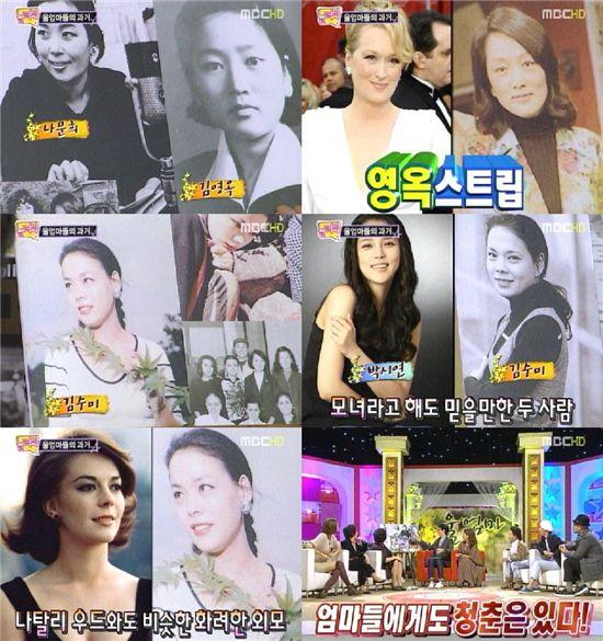 '놀러와', 김수미·김영옥·나문희 활약에 월예능 1위 수성