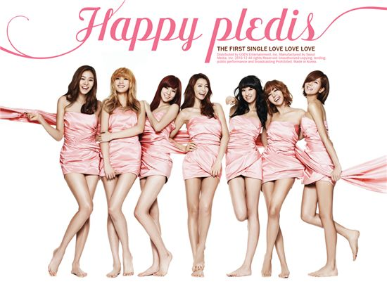 "Korean girl group After School on the cover for ""HAPPY PLEDIS The 1st Album"" [Pledis]"