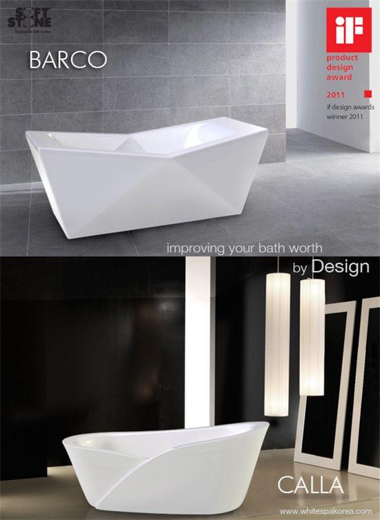 이노디자인이 디자인해 독일 'iF 제품 디자인 어워드 2011'에서 수상한 '소프트 욕조'