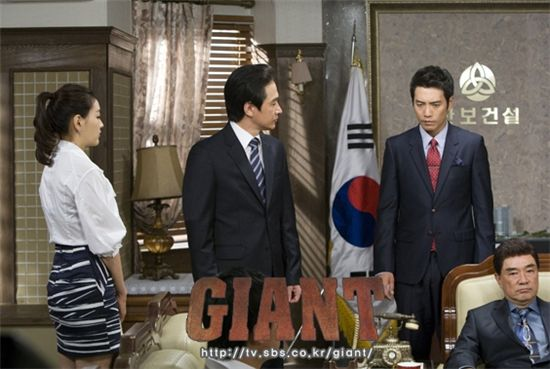 "SBS TV series ""Giant"" [SBS]"