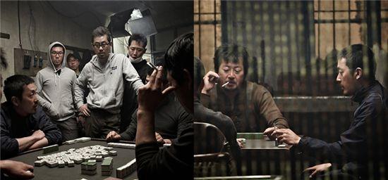 '황해' 하정우-김윤석, 조선족 사투리-마작 완벽 마스터