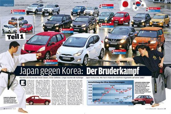현대·기아자동차는 독일 최고 권위의 자동차 전문잡지인 '아우토빌트(AutoBild)지'가 지난달 말부터 이달 초까지 2회에 걸쳐 연재한 '한국 대 일본 숙명의 결투(Korea VS Japan : Battle Between Brothers)' 특집을 통해 한·일 대표 차종 14개를 비교 평가한 결과, 현대·기아차가 7개 부문 중 5개 부문에서 우세 혹은 동등 평가를 받았다고 밝혔다. 사진의 오른쪽의 검은 도복은 해동검도로 한국을 상징하며, 왼쪽의 흰 도복은 가라데로 일본을 상징한다.
