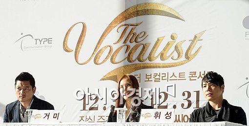 [포토]'2010 더 보컬리스트'의 얼굴들