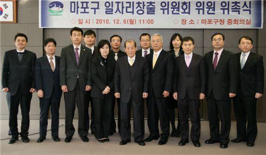 일자리 창출위원회