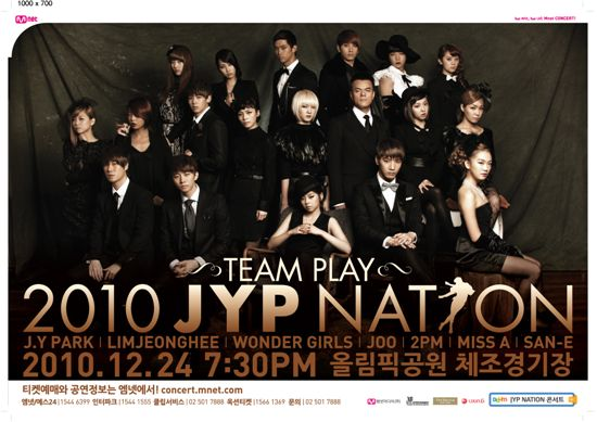 JYP Nation concert poster [JYP Entertainment]