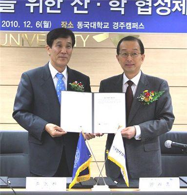 민계홍 이사장(오른쪽)과 손동진 총장
