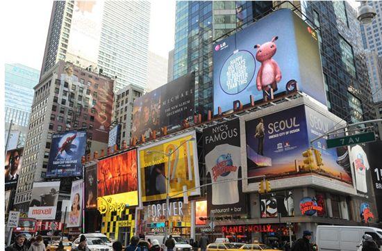 미국 뉴욕 타임스퀘어에 설치된 LG전자 행복뉴스 전광판.