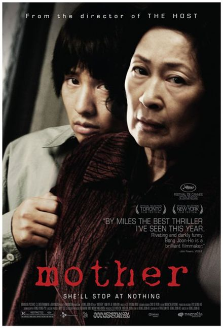 """Official U.S. poster of Korean film """"Mother"""" [Magnolia Pictures]"""