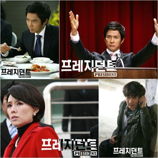'프레지던트' 종영, '명불허전' 최수종-하희라..의미있는 秀作