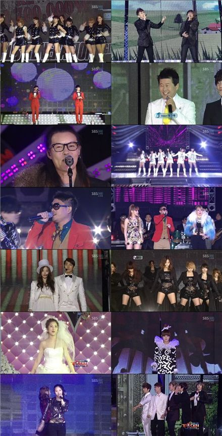 "Screen shots of SBS' ""Gayo Daejun"" [SBS]"
