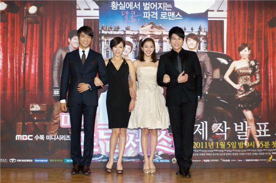 """Actors Song Seung-heon, Park Ye-jin, Kim Tae-hee and Ryu Su-young poses during a photocall of a press conference for upcoming MBC TV series """"My Princess"""" held at the Lotte Hotel in Seoul, South Korea on January 3, 2011. [MBC]"""