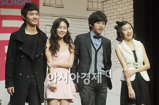 Actor Do Ji-han, actress Kim Soo-yeon, U-Kiss Dongho and actress Joo Da-young [Lee Ki-bum/Asia Economic Daily]