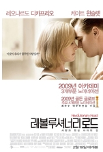 Actress Kim Hye-soo's movie picks
