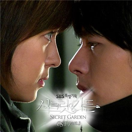 "Album cover of Korean drama ""Secret Garden"" [SBS]"