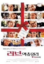 Actress Han Ji-min's Movie Picks