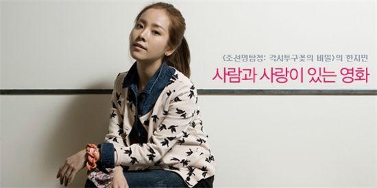 Actress Han Ji-min [Lee Jin-hyuk/10Asia]