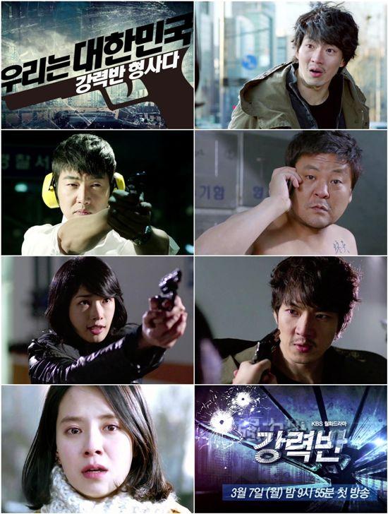 '강력반' 예고편 공개, 박진감 스토리 기대감 UP
