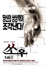 Actor Lim Chang-jung's Movie Picks