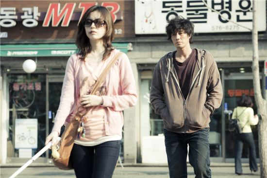"Film ""Only You"" [Showbox]"