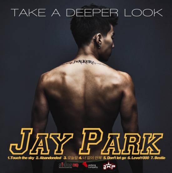 Album cover for Jay Park's new mini-album [Sidus HQ]