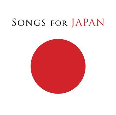 일본 지진피해자 돕기 위한 팝 자선앨범 발매