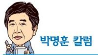 [박명훈칼럼]현오석 경제팀의 스캔들 1년