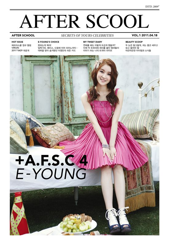 After School's teaser image featuring member E-young [Pledis]