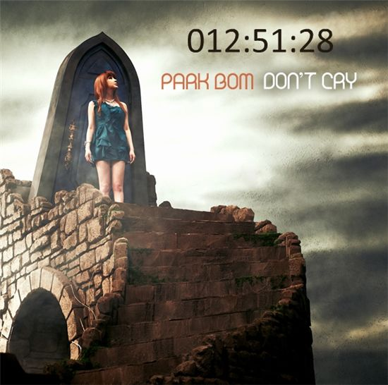 """Countdown to 2NE1 member Park Bom's music video """"DON'T CRY"""" [YG Entertainment's official blog website]"""