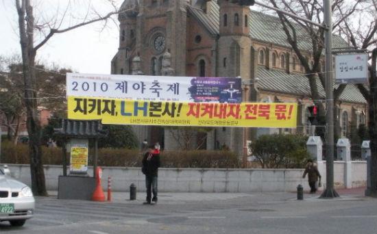 전주시 거리에 붙어 있는 LH 본사 전북 이전 유치 현수막.