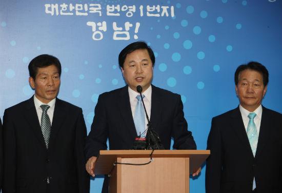 김두관 경남도지사(가운데)가 13일 오후 도청에서 LH 본사 진주 이전관련 기자회견을 갖고 있다.