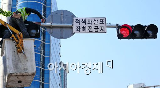 신호등(위 사진은 기사와 무관)
