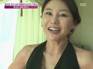 '늘 지금처럼' 가수 이예린, 몸매도 14년 처럼 '날씬'