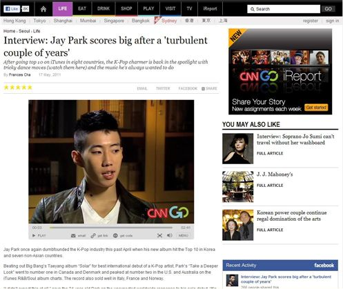 Jay Park's interview with CNN GO on May 17, 2011 [Sidus HQ]
