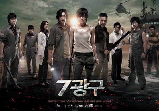 하지원 주연 3D 영화 <7광구>, 46개국 선판매