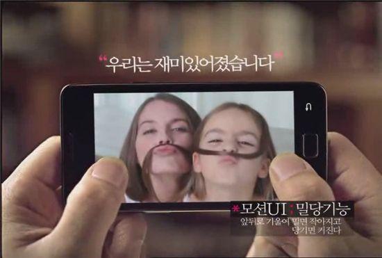 갤럭시S2 광고