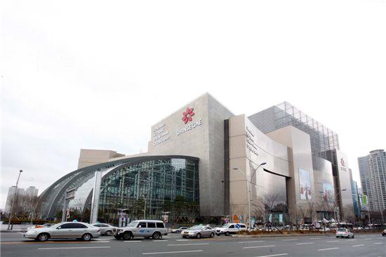 신세계백화점 부산 센텀시티점