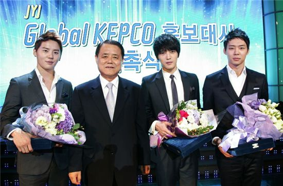 JYJ members at the Korea Electric Power Corporation's 50th anniversary celebration. [Prain Inc.]