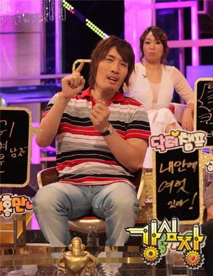 ▲최홍만과 연애설로 화제가 된 사사키 노조미. (사진: SBS 강심장 방송화면 캡쳐)