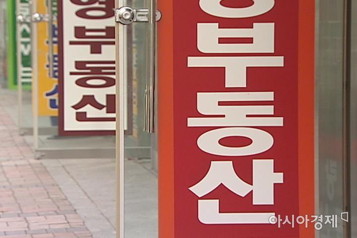 """""""국가가 깔끔하게 양도세 포기하면 된다"""" 靑 부동산 청원 화제"""