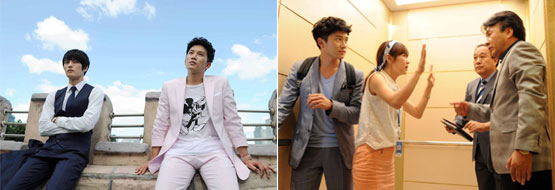"Scenes from SBS TV series ""Protect the Boss"" [SBS]"