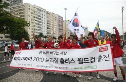 노숙인 축구팀 '홈리스 월드컵' 나간다