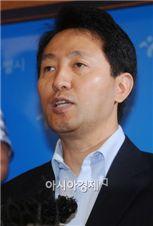 오세훈 전 서울시장