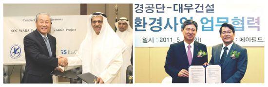 GS건설이 쿠웨이트 플랜트 공사 계약을 맺었다(왼쪽). 대우건설과 한국환경공단이 '알제리 하수처리장' 건설공사 수주를 위해 MOU를 체결했다.