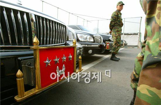 [2011 국감]최근 1년간 군장성 7명 징계